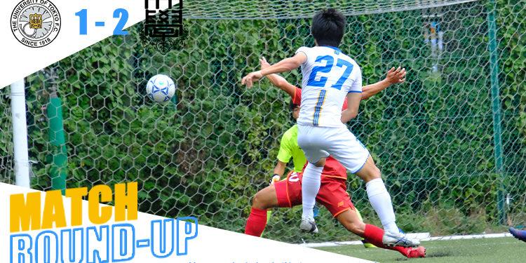 リーグ戦第15節vs帝京大学