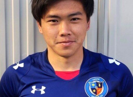 和田爽、東京ユナイテッドFCプラス新加入内定のお知らせ
