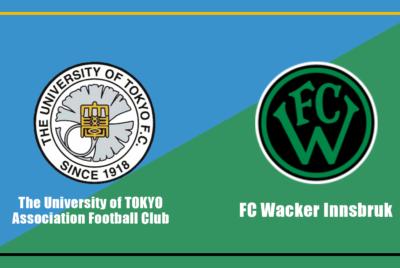 THE UNIVERITY OF TOKYO ASSOCIATION FOOTBALL CLUB ANNOUNCES PARTNERSHIP WITH FC WACKER INNSBRUCK