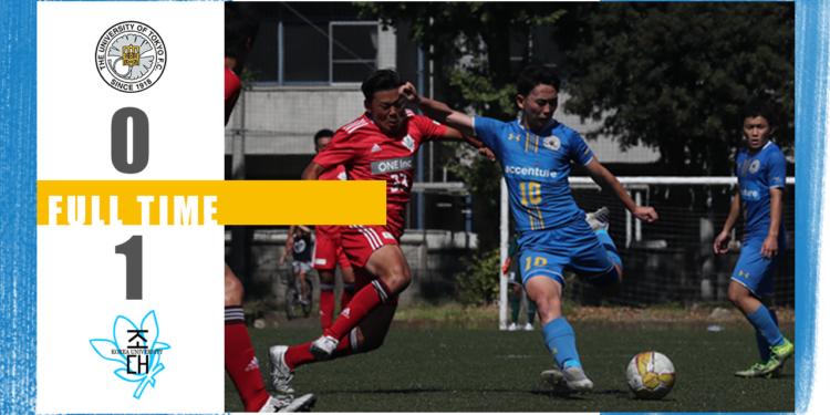 リーグ戦第24節vs朝鮮大学校